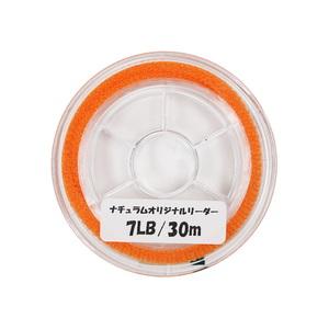 ナチュラム ナチュラムオリジナル 純国産フロロカーボンショックリーダー30m 1.75号/7lb クリア