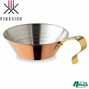 ファイヤーサイド(Fireside) コッパーシェラカップ 400ml ブロンズ 90026