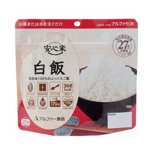 アルファー食品株式会社 安心米 白飯 15食セット