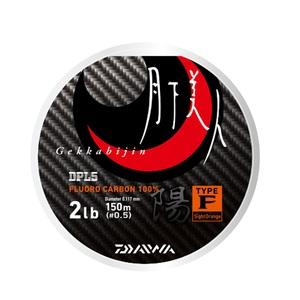 ダイワ(Daiwa) 月下美人TYPE-F陽 150m