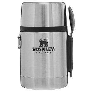 STANLEY(スタンレー) 真空フードジャー 0.53L シルバーグレー 01287-046