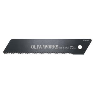 オルファワークス オルファ フィールドノコギリ替刃 OWB-FS1