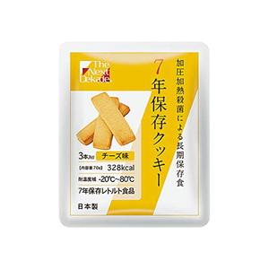 The Next Dekade 【アウトレット】7年保存クッキーチーズ 50袋入り