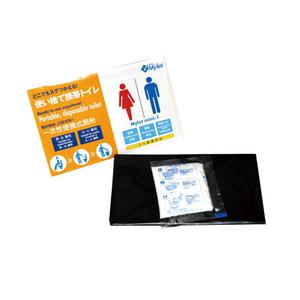 マイレット(Mylet) 3カ国語トイレ マイレットmini 1 50個セット 携帯トイレ