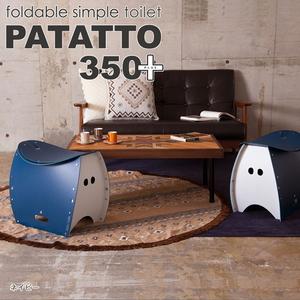 SOLCION PATATTO350 PLUS(パタット350 プラス) PT3502