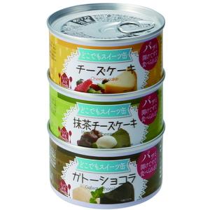 トーヨーフーズ どこでもスイーツ缶6缶(ビック)セット(スイーツ缶3種×2缶)