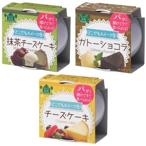 トーヨーフーズ どこでもスイーツ缶6缶(ミニ)セット(スイーツ缶 3種×2缶)