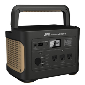 JVC Powered by Jackery BN-RB10-C