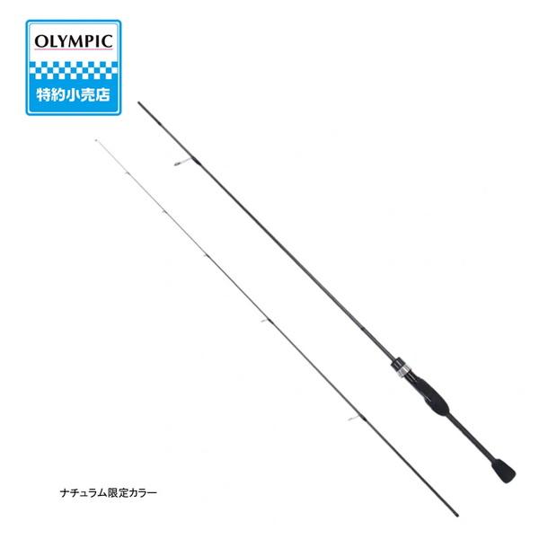 オリムピック(OLYMPIC) 限定カラー 20 CORTO(コルト) UX 20GORUS-572UL-HS 7フィート未満