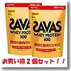 【お買い得2個セット】 SAVAS(ザバス) ホエイプロテイン100 1.0kg×2個 ココア