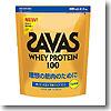SAVAS(ザバス) ホエイプロテイン100 2.5kg バニラ
