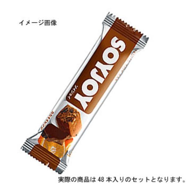 大塚製薬 SOYJOY ソイジョイ カカオオレンジ【1ケース(48個入り)】 05821 バランス栄養食