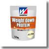 ウエイトダウンプロテイン 1.2kg バニラ味