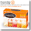 パーフェクトプラス プロテインダイエット 15袋