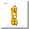 お-いお茶 焼きたての香り 玄米茶 PET 【1ケース (500ml×24本)】