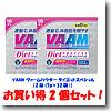 【お買い得2個セット】 VAAM ヴァームパウダー ダイエットスペシャル  (16袋×2個)