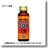 ローヤルスター300D 瓶 【1ケース (50ml×30本)】