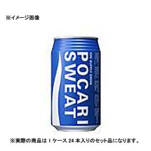 【クリックで詳細表示】大塚製薬ポカリスエット 缶 【1ケース (340ml×24本)】