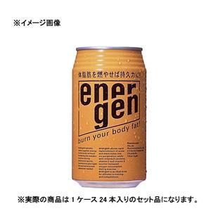 【クリックで詳細表示】大塚製薬エネルゲン 缶 【1ケース (340ml×24本)】