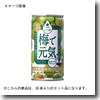 サッポロ(SAPPORO) 梅で元気 缶 【1ケース (190g×30本)】