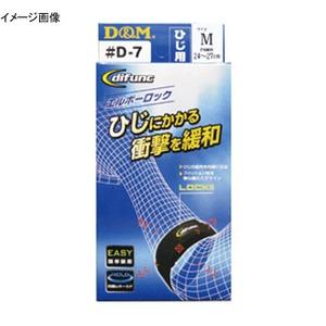 D & M (デイエム商会) エルボーロック S・ブラック D-7