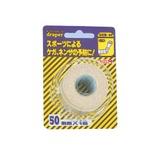 D&M (デイエム商会) DEB-50 エラスチックテープ DEB-50 応急処置用品