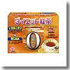 ダイエット紅茶 (3g×14包)