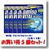 味の素 【お買い得5個セット】 アミノバイタル ウォーター (粉末) 【1セット (1L用×5個)】