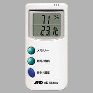 【クリックで詳細表示】A&D(エー・アンド・ディ)AD-5640A 温湿度計(園芸用)
