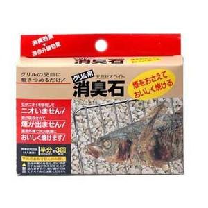 【クリックで詳細表示】竹原製缶(TAKECAN)グリル用消臭石