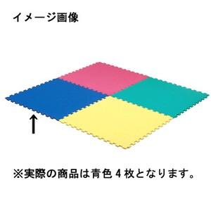 【送料無料】トーエイライト ジョイントフロアーマットSC15 青 T-2085