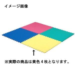 【送料無料】トーエイライト ジョイントフロアーマットSC15 黄 T-2085