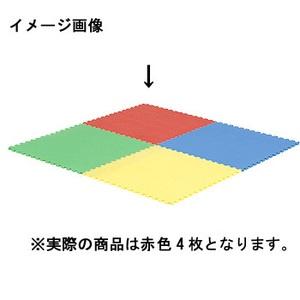 【送料無料】トーエイライト カラー抗菌ジョイントマットSC15 赤 T-2187