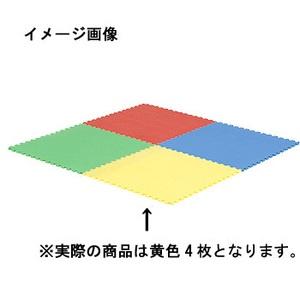 【送料無料】トーエイライト カラー抗菌ジョイントマットSC15 黄 T-2187