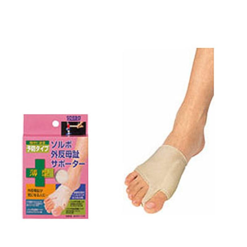 ソルボ(SORBO) ソルボ外反母趾サポーター 薄型 右足用 M ベージュ SRB005-63079