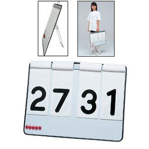 トーエイライト B-7725 ハンディー簡易得点板 幅60.5×奥行26×高さ41cm B-7725