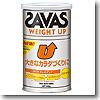 SAVAS(ザバス) プロテインウエイトアップ 360g