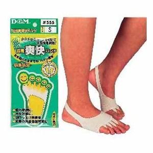 D & M (デイエム商会) 足指間爽快バンド 555 S