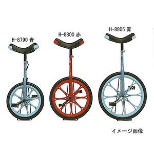 【送料無料】トーエイライト ノーパンク一輪車WB18 H-8800B 青