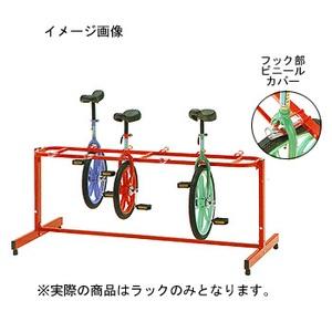 トーエイライト 一輪車ラックSK10【代引不可】 T-149 一輪車