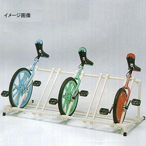 トーエイライト 一輪車ラックYZ5【代引不可】 T-2311 一輪車