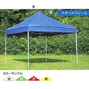 【送料無料】トーエイライト ワンタッチテントDX30 赤 B-5605R