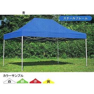 【送料無料】トーエイライト ワンタッチテントDX45 緑 B-5625G