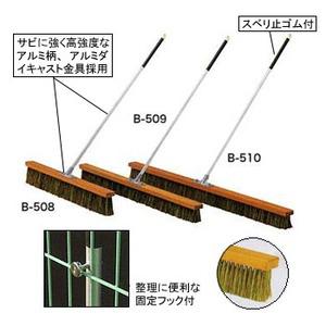 トーエイライト B-510 コートブラシミックス180 4.7kg