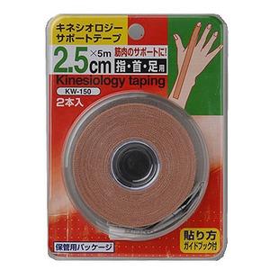 9%OFF <ナチュラム> 鉄人倶楽部 キネシオロジテープ 25mm2p KW-150