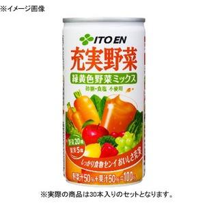 【クリックで詳細表示】伊藤園充実野菜 緑黄色野菜ミックス 缶 【1ケース (190g×30本)】