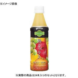 【クリックで詳細表示】伊藤園ビタミンフルーツ 熟ミックス PET 【1ケース (350ml×24本)】