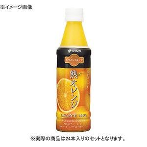 【クリックで詳細表示】伊藤園ビタミンフルーツ 熟オレンジ PET 1ケース (350ml×24本)