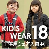 KID'S WEAR 18 子どもウェア入荷中!