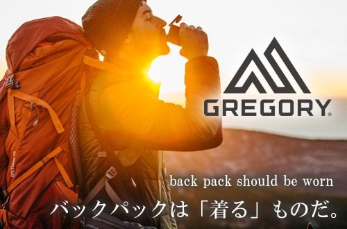GREGORY back pack should be worn バックパックは「着る」ものだ。